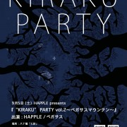 KIRAKU-vol2