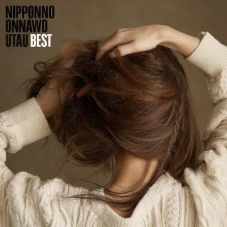 NakamuraEmi-CD