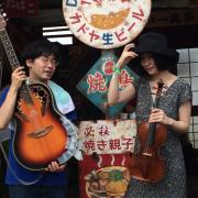 笹口騒音ハーモニカ+百瀬巡