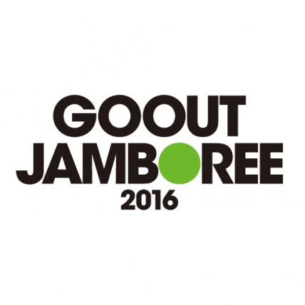 GO-OUT-JAMBOREE-2016