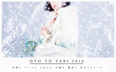 OTO TO TABI 2016