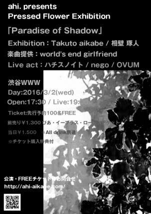 design (11) (1)