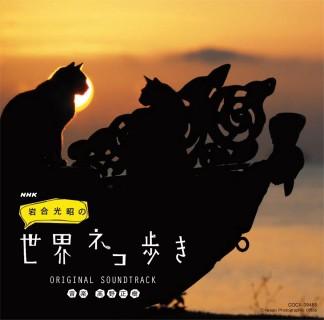 jacket_(C)Iwago Photographic Office