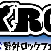 mikrock16_logo