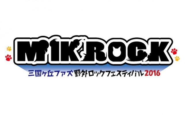 mikrock16_logo-top