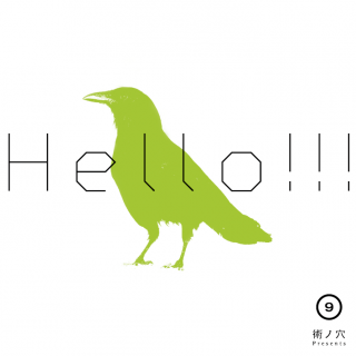 HELLO!!! vol.9