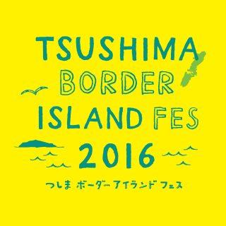 TBIF2016_logo