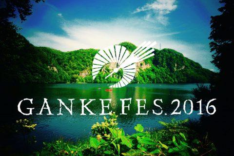 GANKE FES 2016