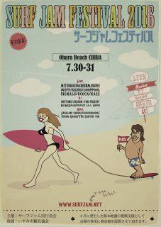 SURF JAM FESTIVAL 2016