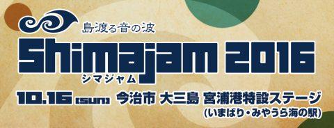 Shima Jam 2016-top