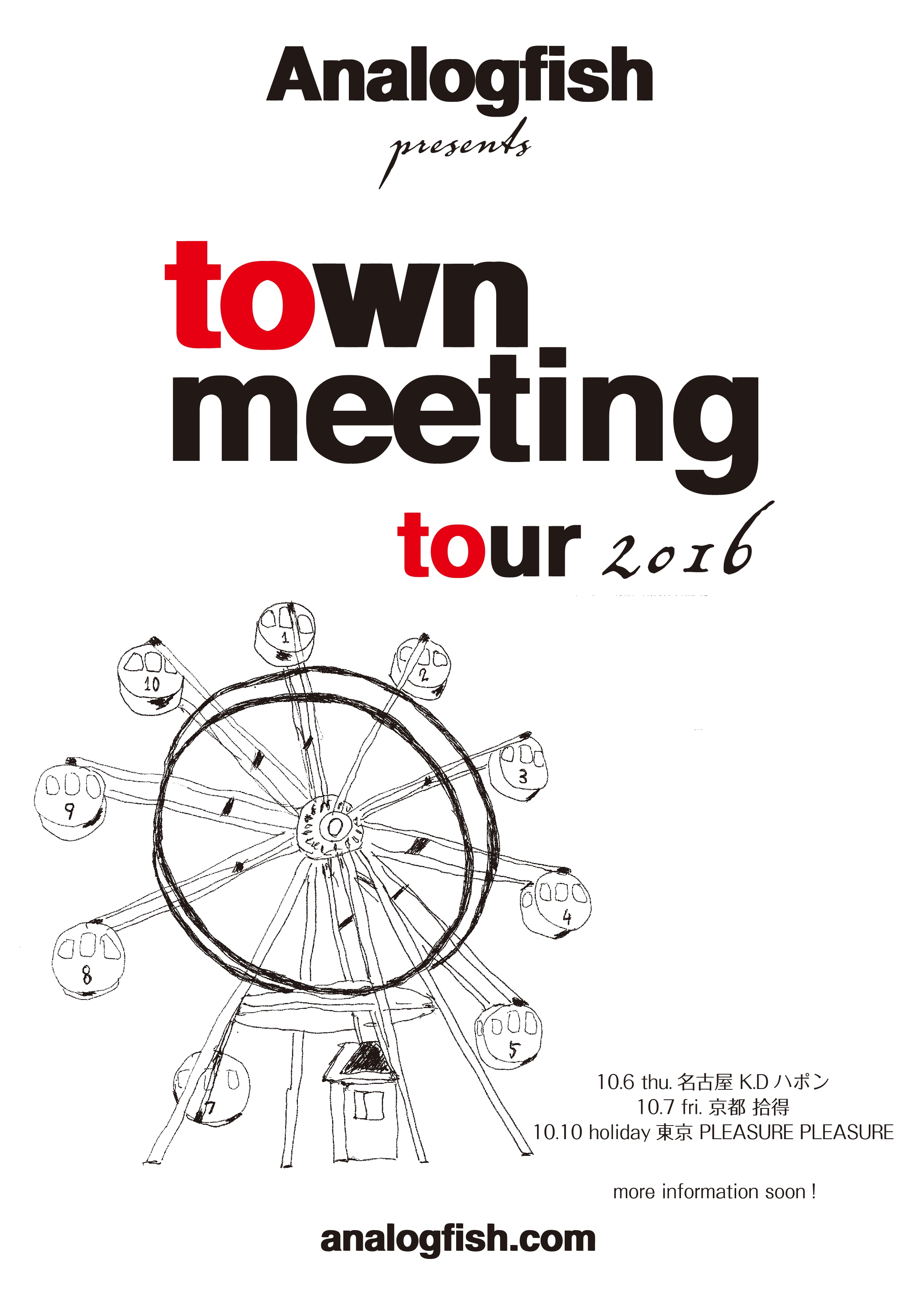 town meeting tour 2016