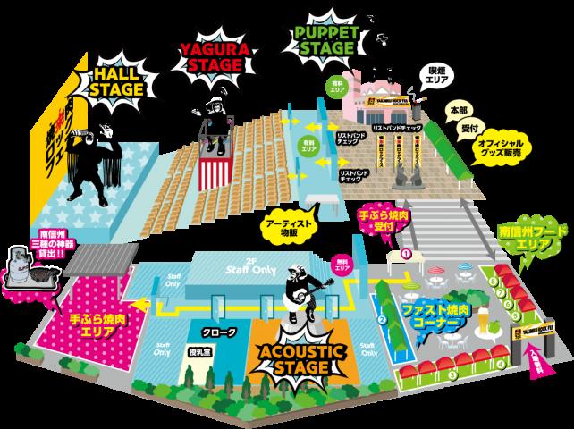 焼來肉ロックフェス2016_areamap