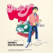 DOTAMA-Kuma The Sureshot 『DIRECTORY』