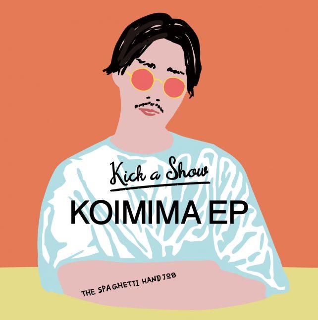 Kick a Show_KOIMIMA EP