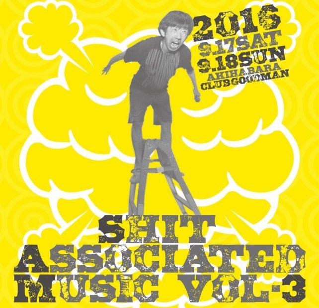 Shit Associated Music3