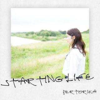 pertorika『Starting Life』