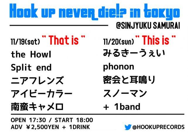 hook-up-never-die-in-tokyo