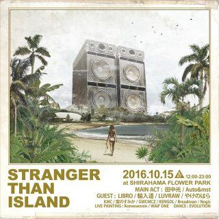 stranger-than-island