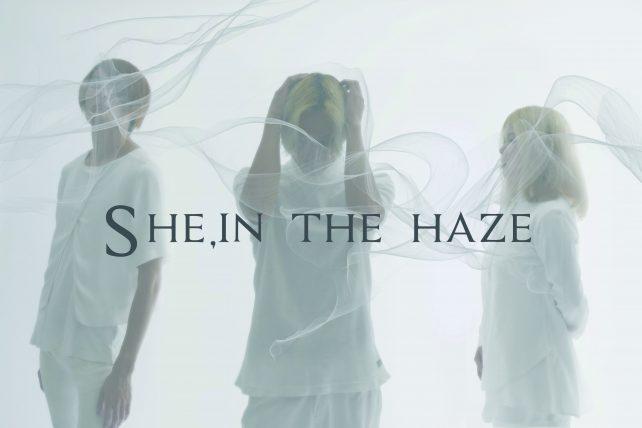 shein-the-haze%e3%82%a2%e5%86%99