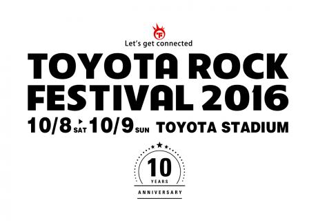 TOYOTA ROCK FESTIVAL 2016-logo