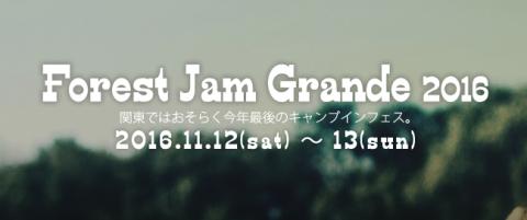 Forest Jam Grande 2016