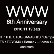 WWW 6th Anniversary
