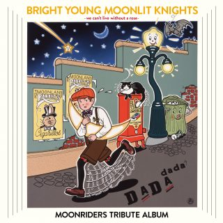 BRIGHT YOUNG MOONLIT KNIGHTS -We can't live without a rose MOONRIDERS TRIBUTE ALBUM