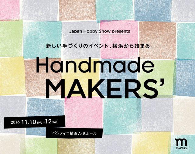 Handmade MAKERS'