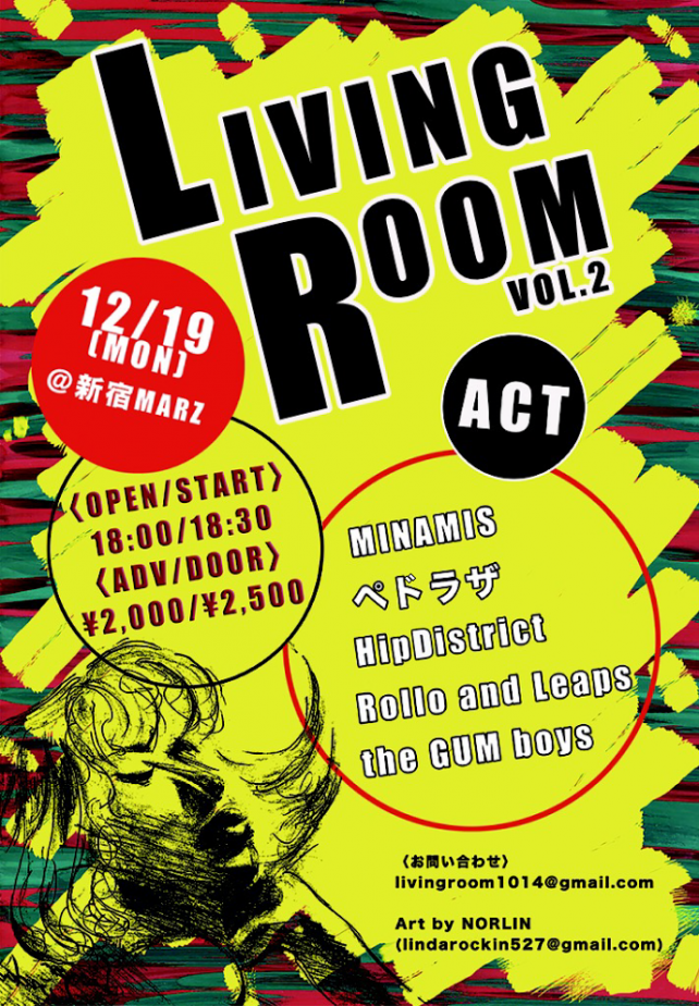 LIVING ROOM Vol.2