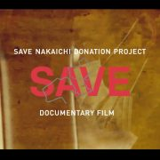 「SAVE」 by SAVE NAKAICHI DONATION PROJECT supported by DOMMUNE × 2.5D × lute