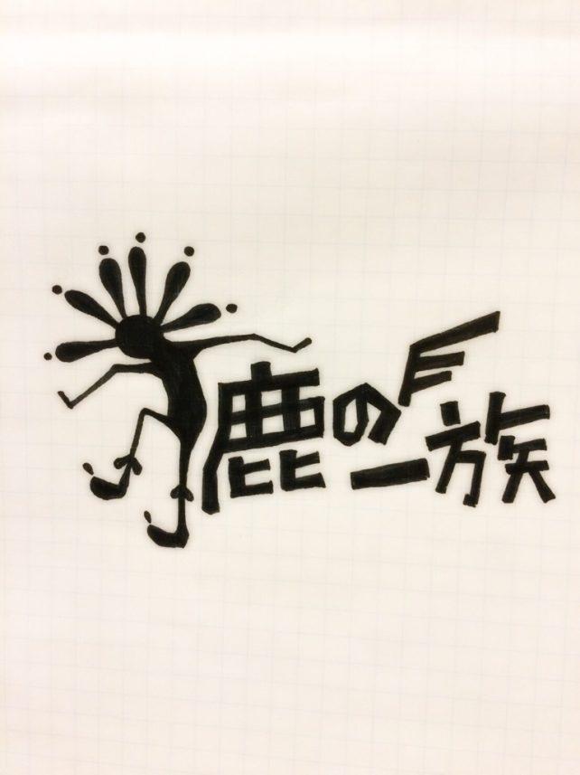 松崎ナオの画像 p1_21