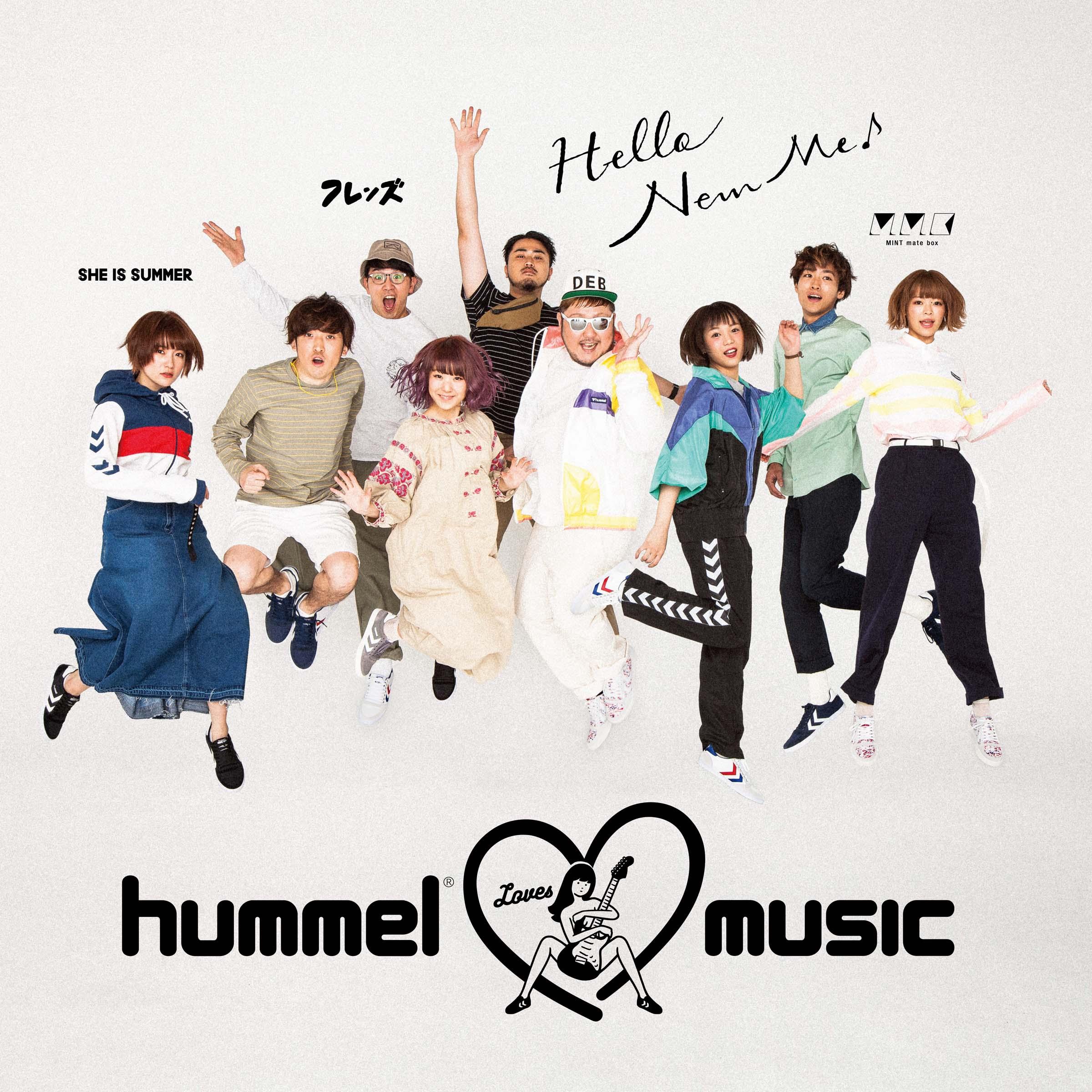 hummel、国内初の音楽コラボプロ...