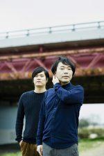 GONNO × MASUMURA、デビューアルバム『In Circles』4月25日リリース。岡田拓郎、Torn Hawkの参加も明らかに
