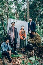 Mime、今秋発売予定の1stアルバムから80sなシンセサウンドが冴える先行7インチ『Driftin'』発売決定。Kan Sanoリミックスも収録