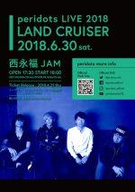PERIDOTS、ワンマンライブ『LAND CRUISER』6月30日に西永福JAMで開催決定