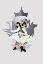 amiinA、ニューシングル『Jubilee』5月23日発売決定。新たなamiinAを感じさせる作品に。リリパ&初ワンマンも決定