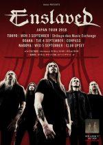 ノルウェーのエクストリームメタルバンド・Enslaved、初来日ツアーが決定。Vampilliaと共に東名阪をまわる