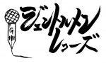 ジェントルメン中村、音楽レーベルを設立。漫画『セレベスト織田信⻑』2巻発売に合わせ、高野政所がトラックを手がけた第1弾楽曲のPV公開