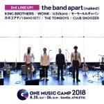 みんなであそぶフェス!『ONE MUSIC CAMP 2018』第3弾発表で、the band apart(naked)、KING BROTHERSら7組。今年もCLUB SNOOZER開催決定