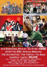 Ultra Dynamic Stroll On! 8周年企画に、THE ZUTAZUTAZ、THE TOKYO、The Mash、myeahns、Layne、錯乱前戦が集結