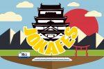 広島県福山市のサーキット『JOKAFES.2018』第4弾発表で、金佑龍、波多野裕文、Hakubi、THE BOY MEETS GIRLS、踊る!ディスコ室町ら8組