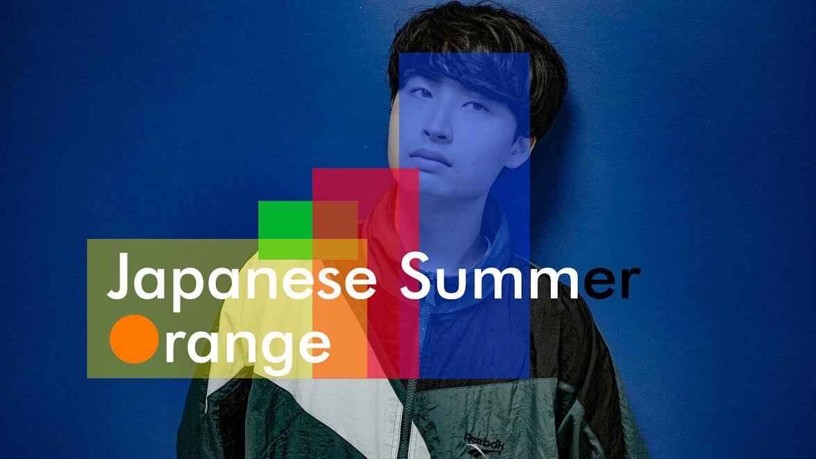 japanese summer orange 初mv let me get you some beers 公開
