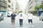 LOVE LOVE LOVE、初キャンプフェスを10月に滋賀で開催。第1弾発表で、ザ・ビートモーターズ、岩崎愛、私の思い出、TANAKA OF THE HAMADAら7組
