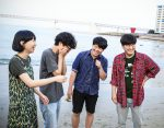 Say Sue Me、日本デビュー作『Where We Were Together』発売決定。韓国・釡山から世界の注目を集めるサーフロック&インディロックバンド