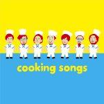cooking songs、2ndアルバム『Curry Rice』6月27日に発売。リリースライブ&ツアーも決定