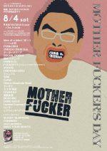 Less Than TV主宰イベント『MOTHER FUCKER'S DAY』のタイムテーブルが公開に。DVD『MOTHER FUCKER』発売を記念して8月4日に渋谷で開催