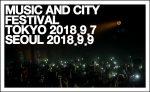 日韓合同フェス『Music and City Festival Vol.1』9月に東京とソウルで開催決定。日本からはDATS、yahyel、Newspeakら出演