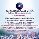 みんなであそぶフェス!『ONE MUSIC CAMP 2018』最終出演者発表で、The Steve McQueens、雀斑freckles、おとぼけビ~バ~、折坂悠太