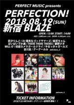パーフェクトミュージック、アイドルイベント『PERFECTION vol.2』8月19日に新宿BLAZEで開催決定