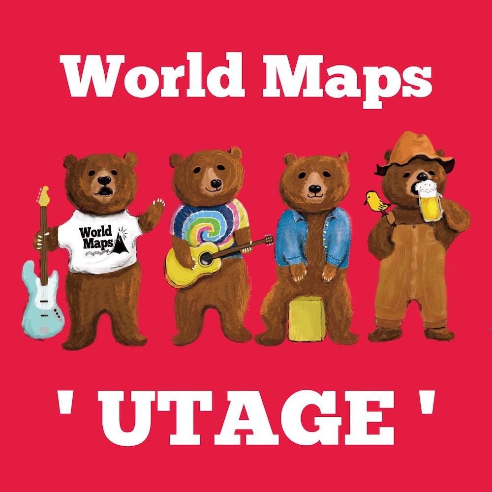 world maps ネクストステージを感じさせる新曲 utage 8月10日に配信